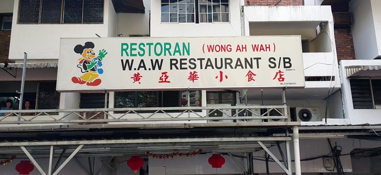 W.A.W Restaurant